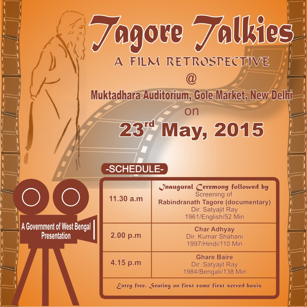 e-Invite for Film Festival on Rabindranath Tagore