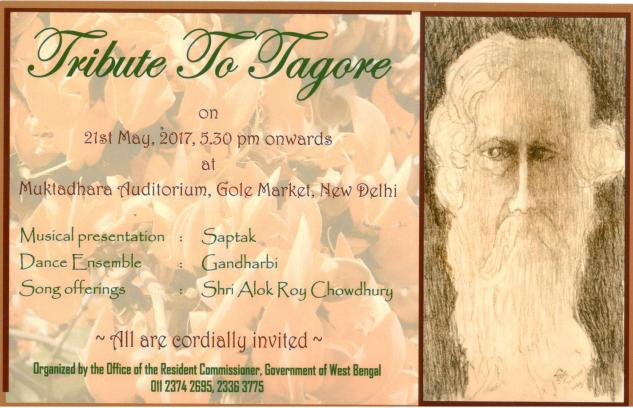 Invite for Rabindra Jayanti 2017